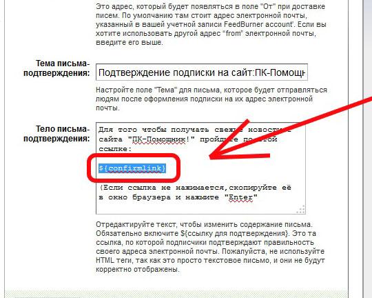 Как сделать электронный адрес ссылкой на сайт