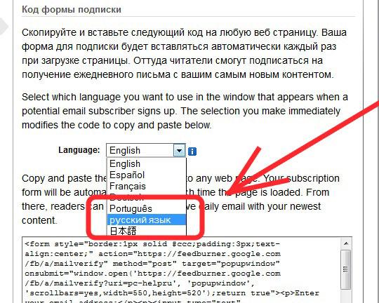 Язык-подписки