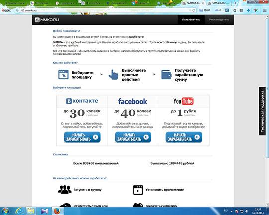 smmka.ru