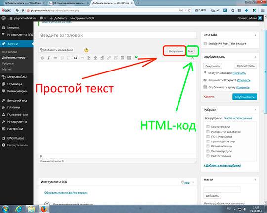 простой-и-html