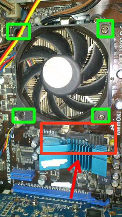 Кулер-процессора